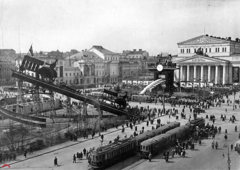 1932 май