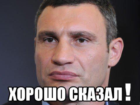 кличко-23