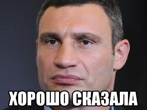 кличко-22