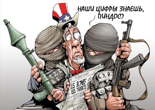 Arabia-terrorist 02