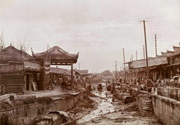 China 19th century 1