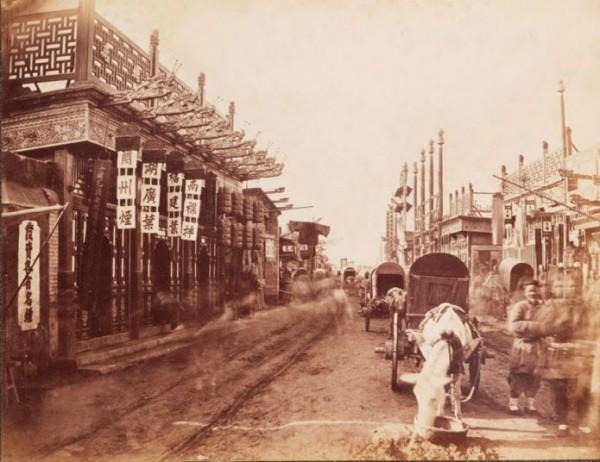 China 19th century 2