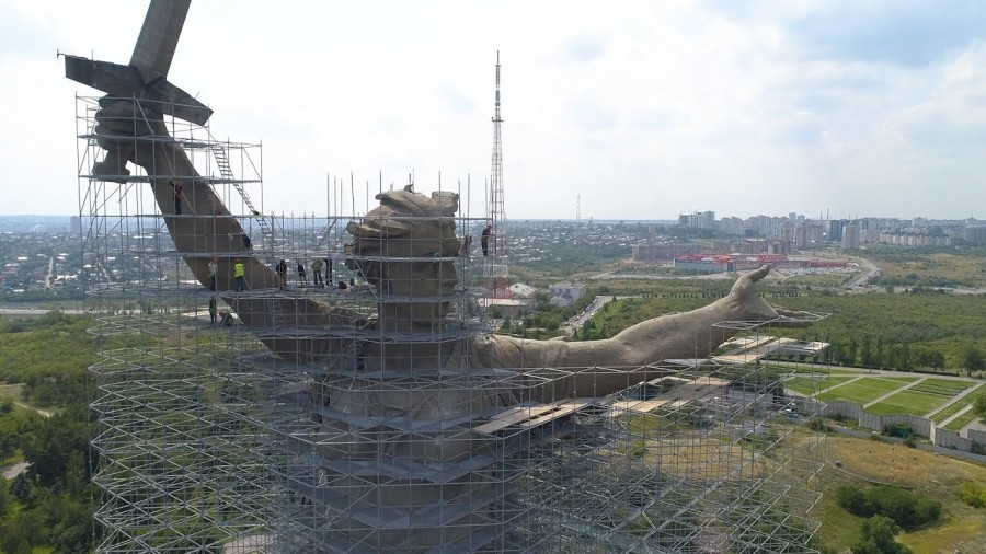 Волгоград 4