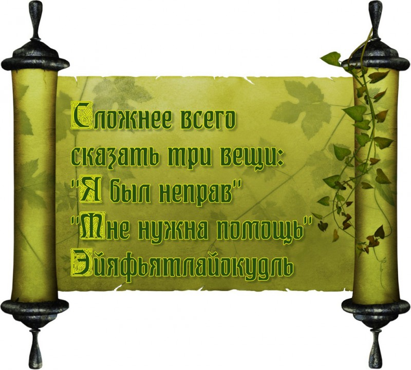 svitolk 8