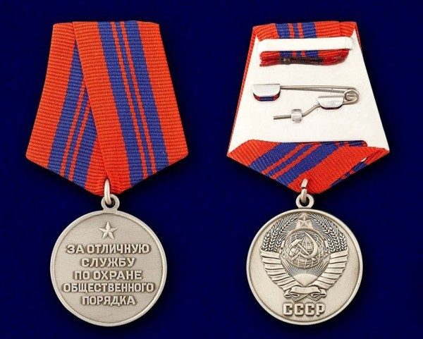 2014-О-80-06