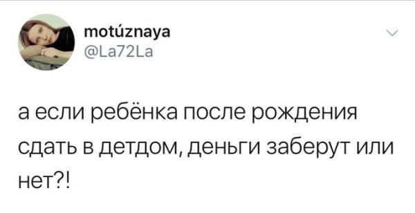 0117-01