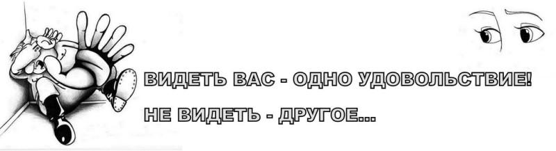 уловка 04