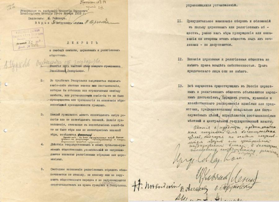 1918-05