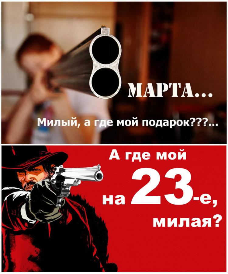 kov 7