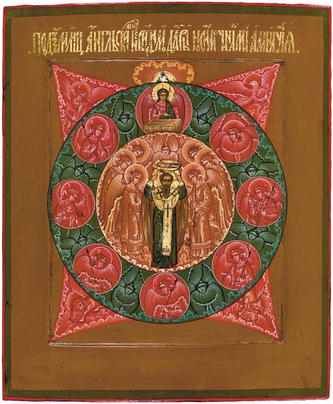 Апофеоз Василия Великого 1