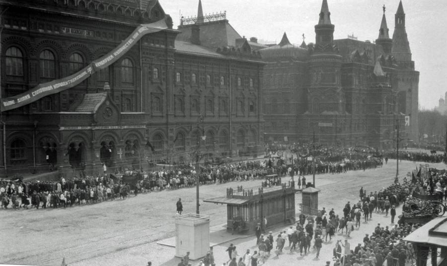 1931 год 1