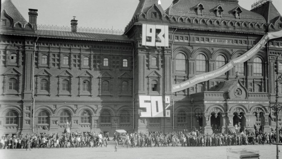 1931 год 2