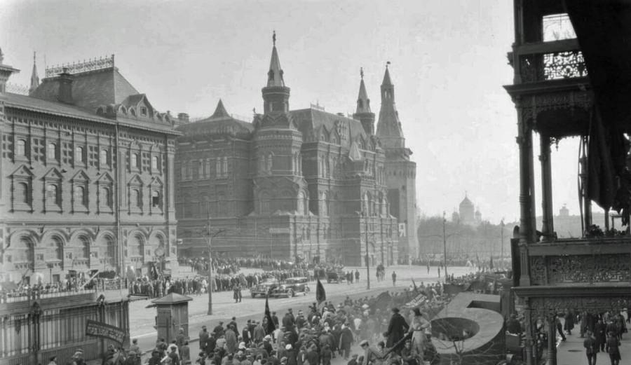 1931 год 3