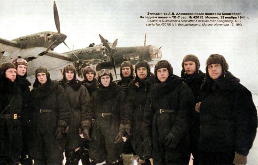 1941-1111