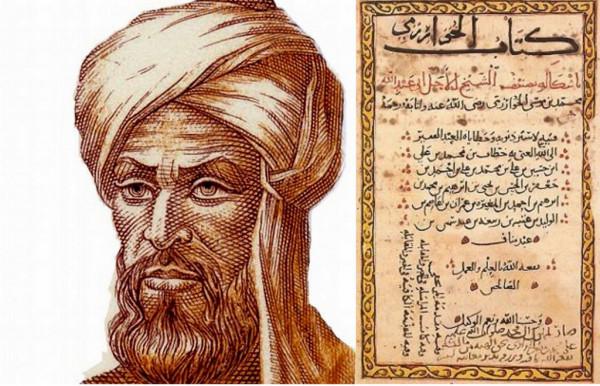 al-Khwarizmi 1