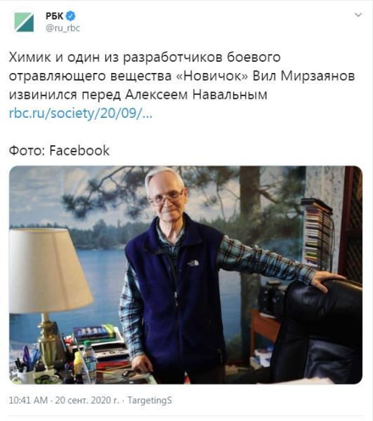 Мирзаянов 2