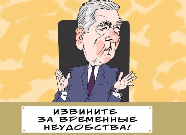 Собянин 05
