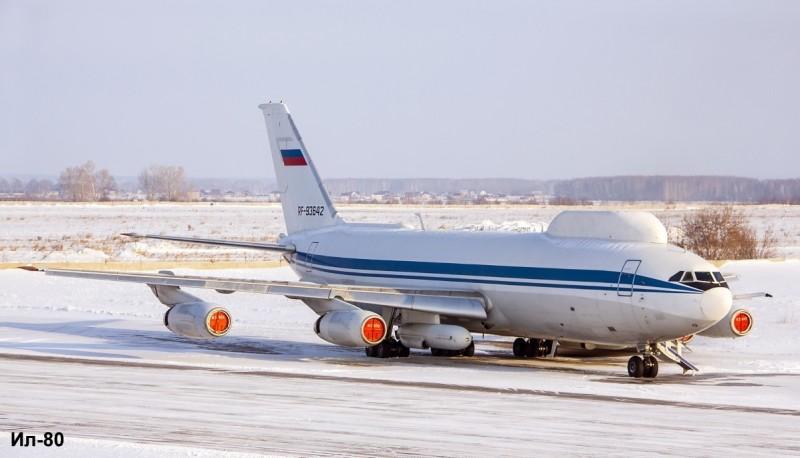 Ил-80 2