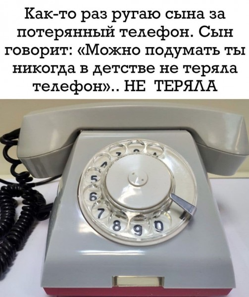 телефон 01