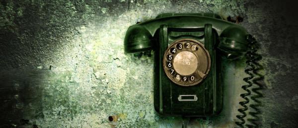 телефон 04