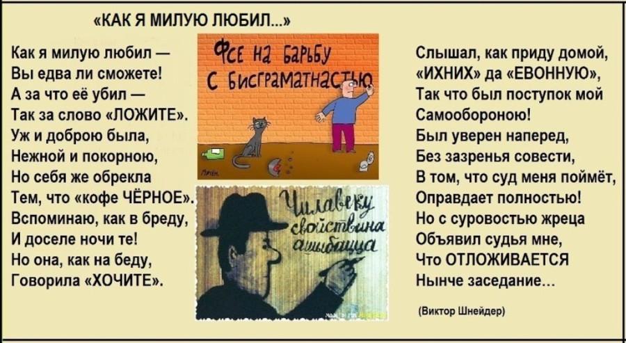 0109-01ю
