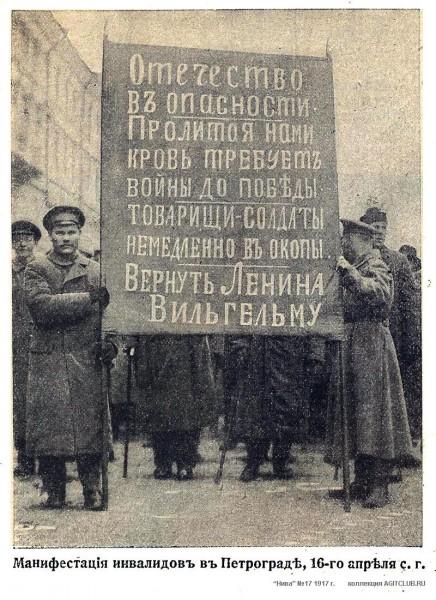 Ильич 2