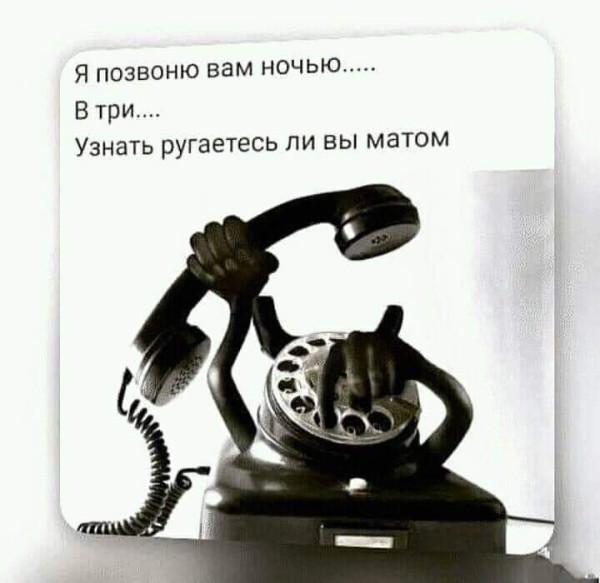 телефон 26