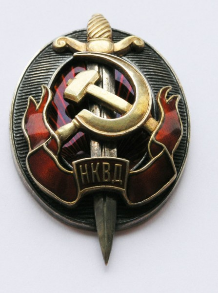НКВД 3