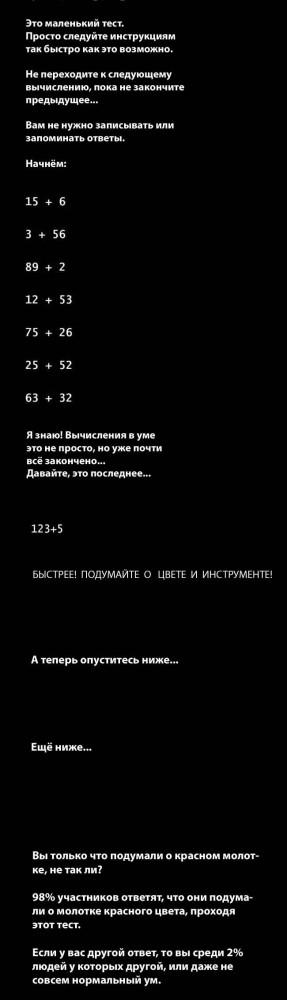 prostoi-test