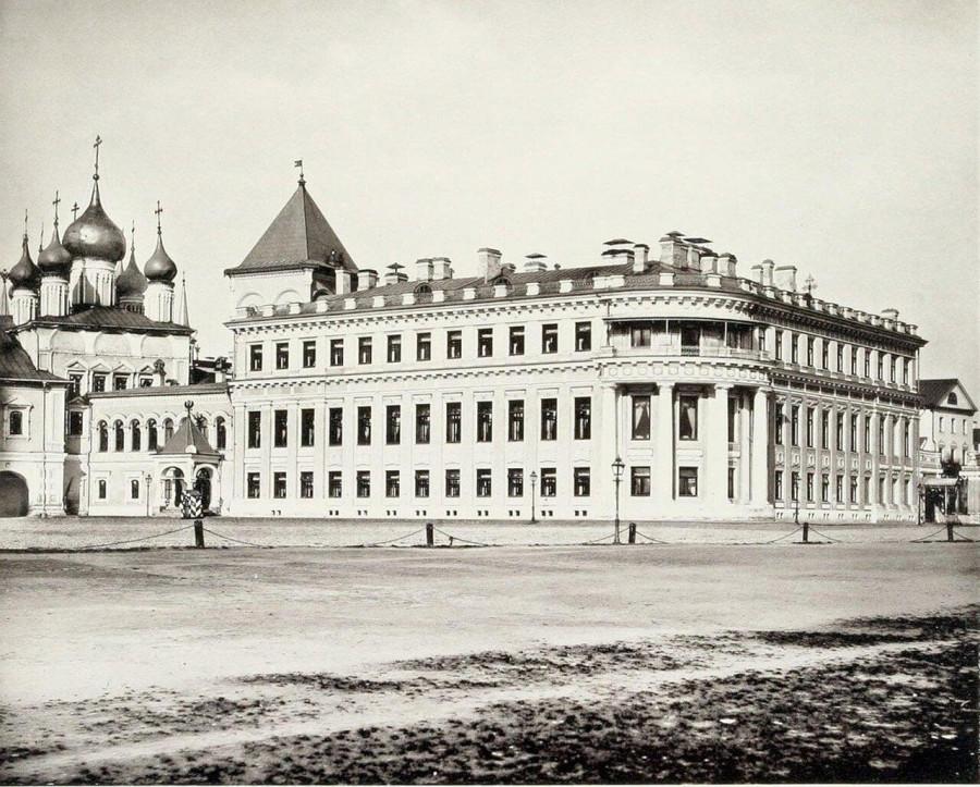 Кремль, Малый Николаевский дворец
