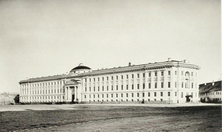 Кремль, Сенатский дворец
