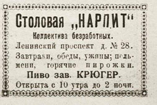 Томск 04