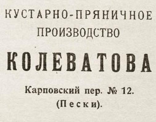 Томск 05