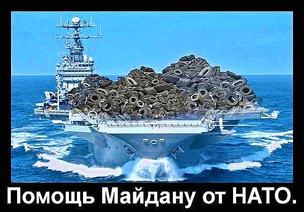 Майданато