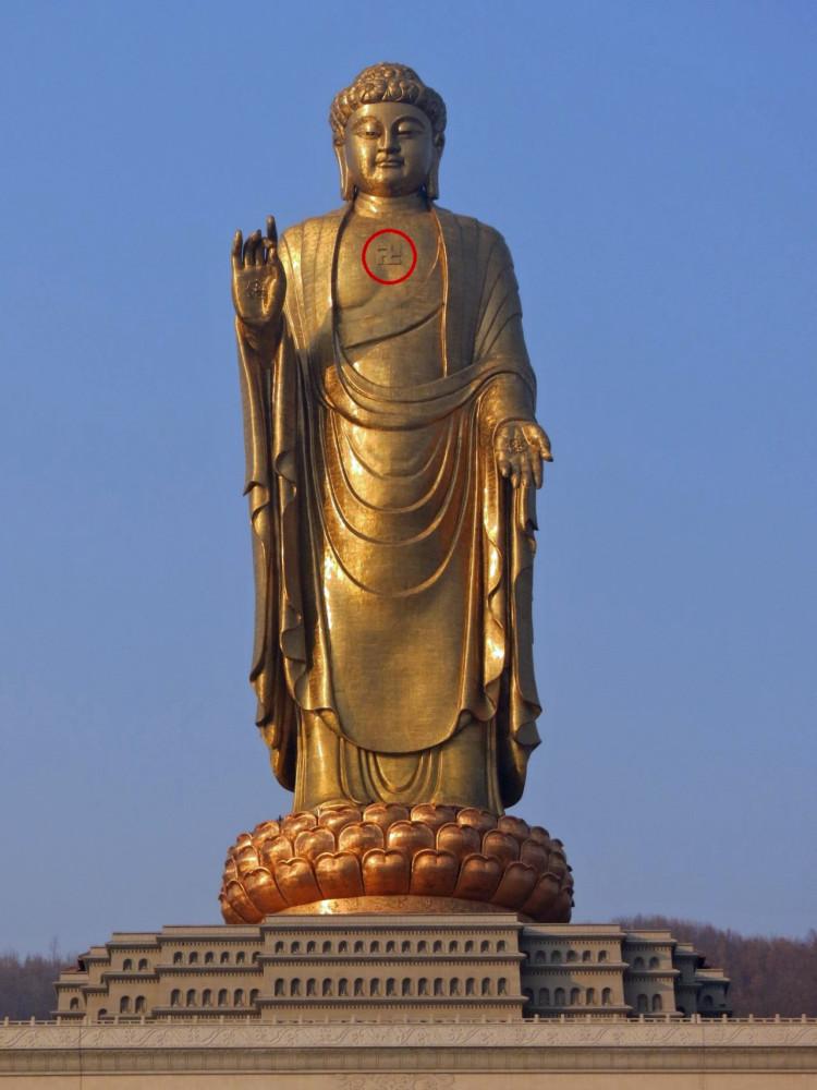 Будда Махавайрочана