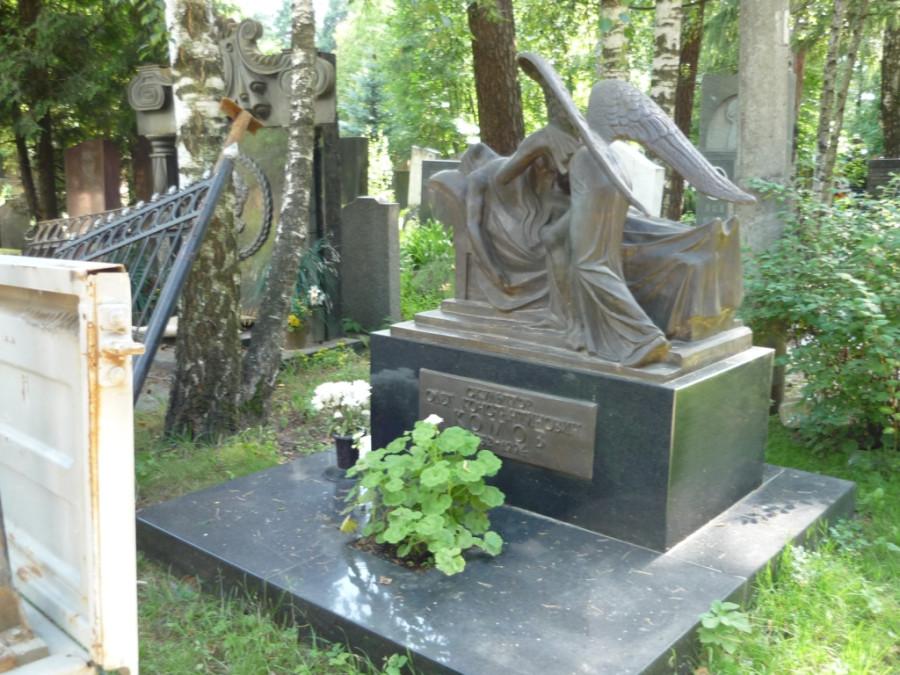 Олег Комов, скульптор