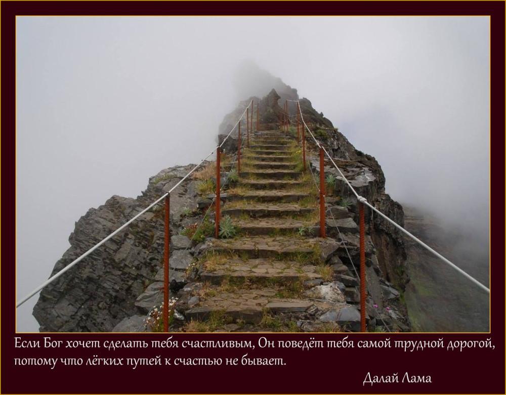Дорога к пику Орейра