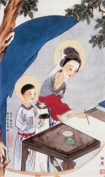 Икона Китай 3