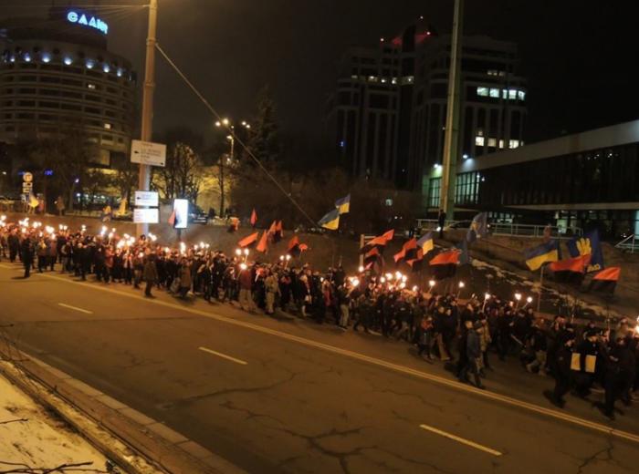 Киев наци
