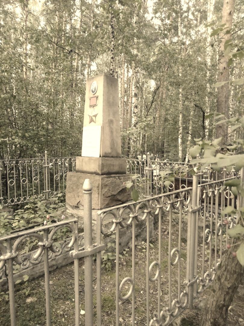 могила Старкова 2019