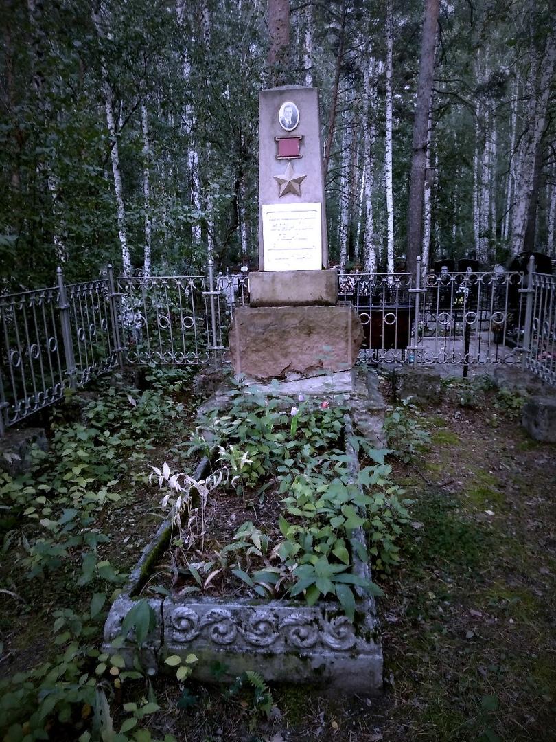 Старков Георгий Вениаминович (1909—1943)