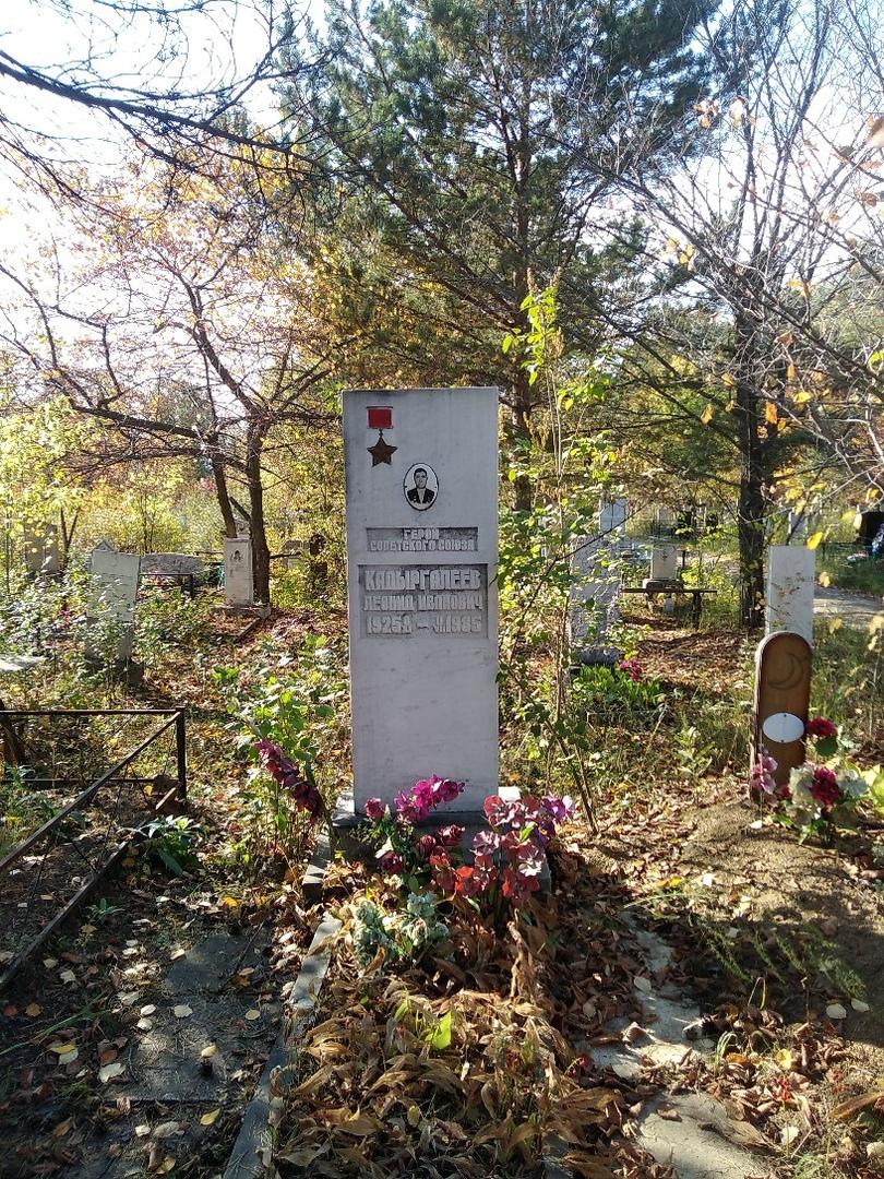 могила героя 2019