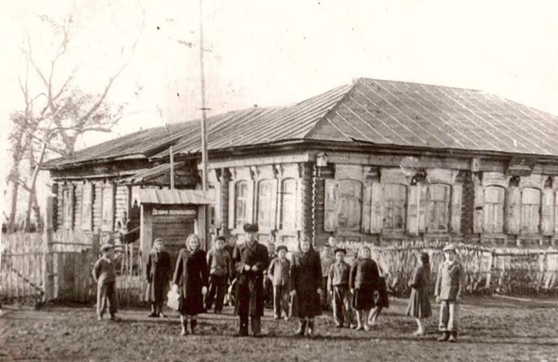 Тру-школа
