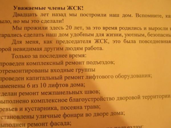 IMG_7092