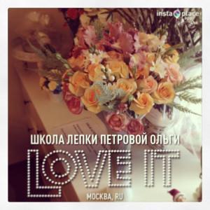 фотограф1ия