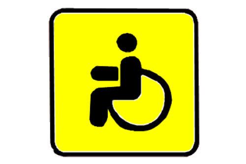 эвакуация машины со знаком инвалид