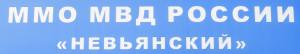 Невьянск.jpg