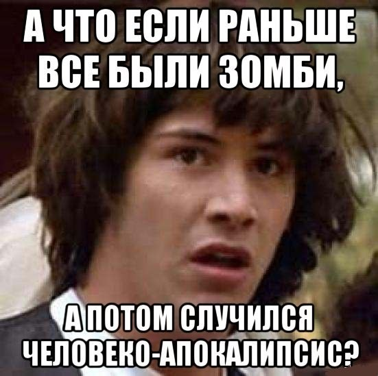 людопокалепсис-зомби-892707