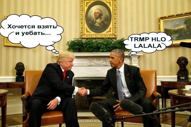 Трамп_01