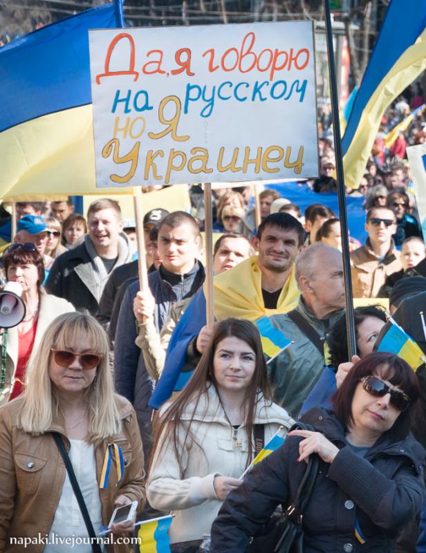 Украина_02